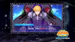 スーパーロボット大戦OGサーガ 魔装機神II REVELATION OF EVIL GOD PV