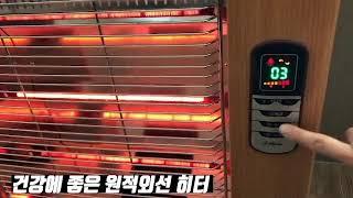 더웰 대형온풍기 돈풍기 원적외선 튜브히터 곱창난로