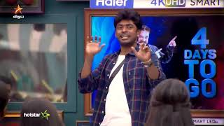 Bigg Boss 3 Tamil Promo | Bigg Boss Tamil Season 3 Today Promo – Vijay TV Show