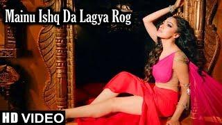 Mainu Ishq Da Lagya Rog | Tulsi Kumar, Saif Mirza | Latest Romantic Song | Geet Center