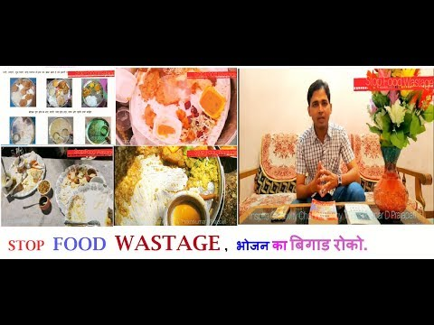 Stop Food Wastage-Inspire Creativity Channel by  Thakorkumar D. Prajapati