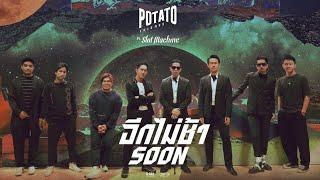 "Behind The Scenes ""อีกไม่ช้า (Soon)"" - POTATO ft. Slot Machine"