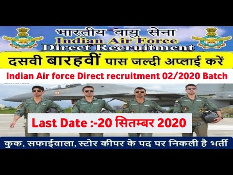 Direct Entry Join Indian Navy 2020//10th Pass //All India Vacancy Female & Male