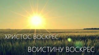 27 Марта 2016г - Пасха - Проповедует Виктор Громов