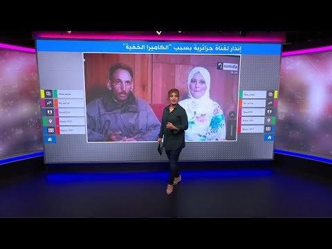 """برنامج الكاميرا الخفية الجزائري """"أنا وراجلي"""" يثير ضجة """"لإهانته للمرأة"""""""