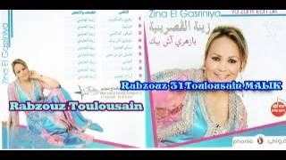 (ALBUM EXCLUE) Zina el Gasriniyya la3roussa 2012 (by) RABzouz TOULOUSAiN