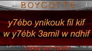 NEW 2018 BOYCOTTE +LYRICS   CURVA SUD TUNISI