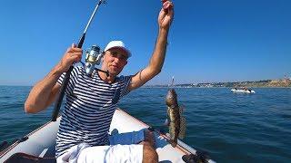 Рыбалка в море! Ловля бычка и ставриду