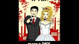 Выбор ведущего на свадьбу в г  Иваново  Отзывы!