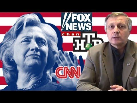 Почему наши СМИ выставляют Клинтон победителем. Аналитика Валерия Пякина