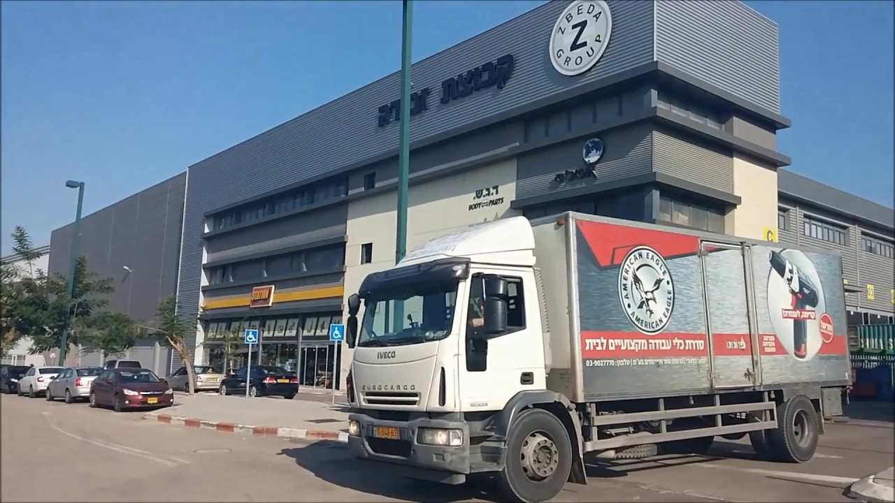 Zbeda Group Nexus ATLAS Logistics Center