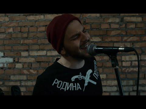 Сметана Band - Разные Люди