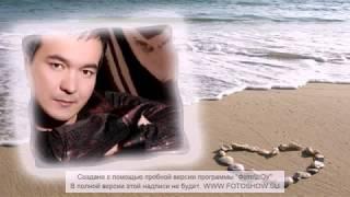 Скачать Ozodbek Nazarbekov Bezovta Bo Lar Onam