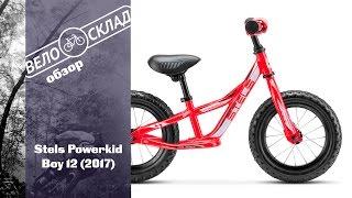 детский велосипед STELS Powerkid Boy 2017