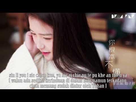 Ni I Ting Yau Sin Fhu (lirik Terjemahan)