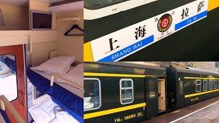 Inside Chinese Train Lhasa - Shanghai in Soft Sleeper Cabin