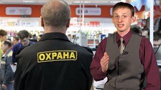 видео Что делать если вы купили испорченный продукт
