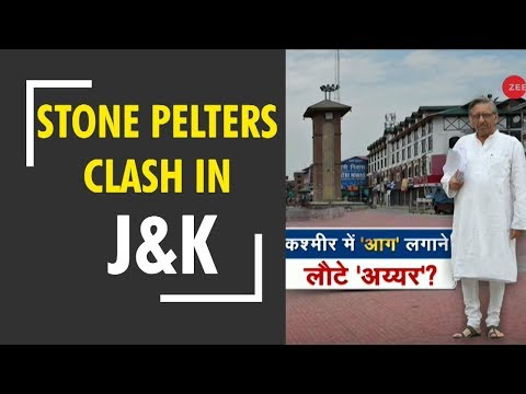 Jammu and Kashmir: Stone pelters clash with security forces in Srinagar, Anantnag