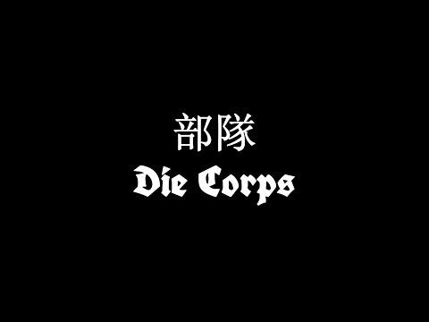 """""""Die Corps"""" von Korpo-Meme"""