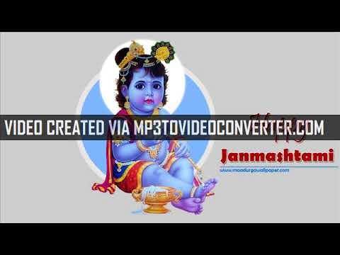 Mukunda Mukunda Krishna Mukunda Mukunda Song Lyrics - Dashavtar Lyrics