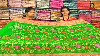 Grand Look Banarasi Kora Silk Saree || New Arrivals || Vanitha TV