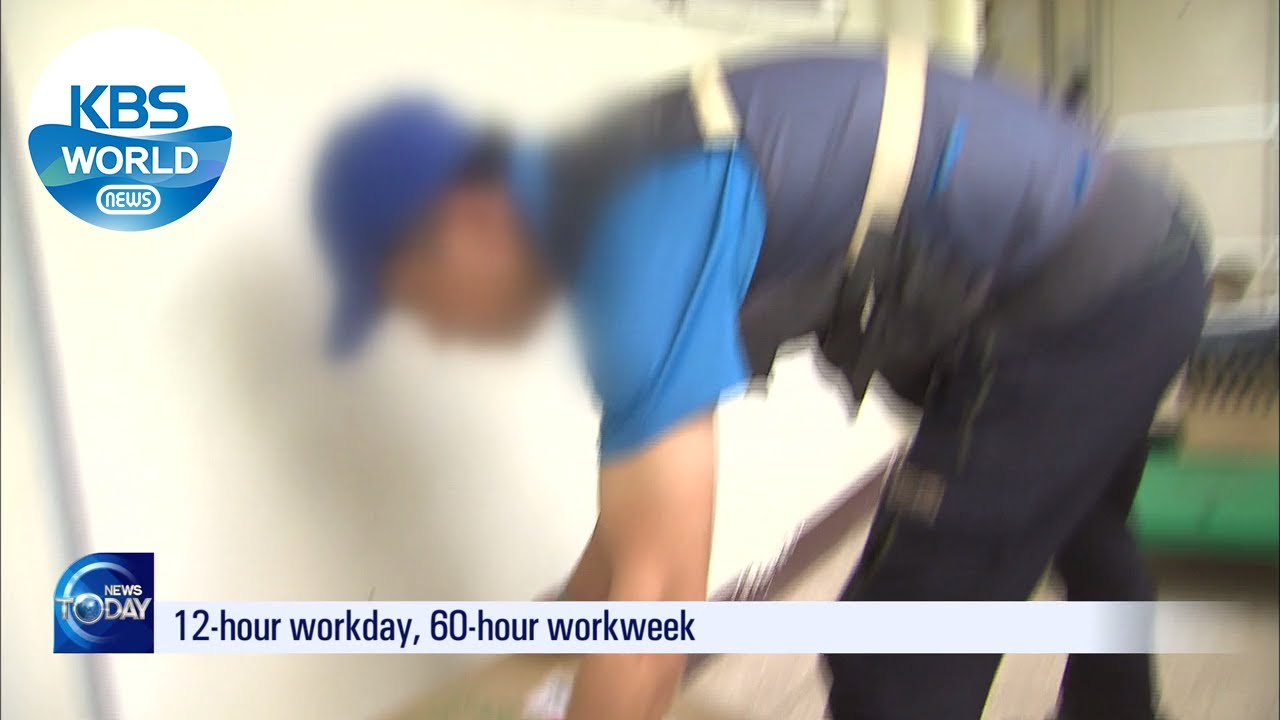 Delivery workers return to work (News Today) l KBS WORLD TV 210617