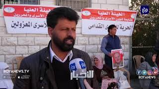 الأسرى وذووهم يصعدون احتجاجاتهم ضد إجراءات الاحتلال في المعتقلات - (19-3-2019)