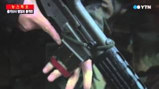 임 병장, 수류탄 투척·총기난사에 총격전까지… / YTN
