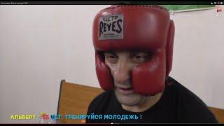 Boxer patient. Боксер терпелив ! YRR