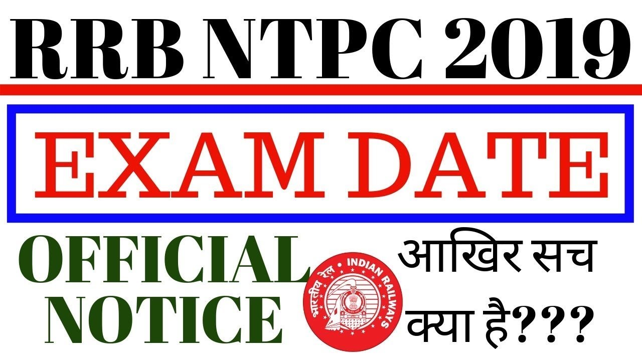 rrb ntpc admit card download date