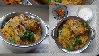 Easy Cooker chicken biriyani at home