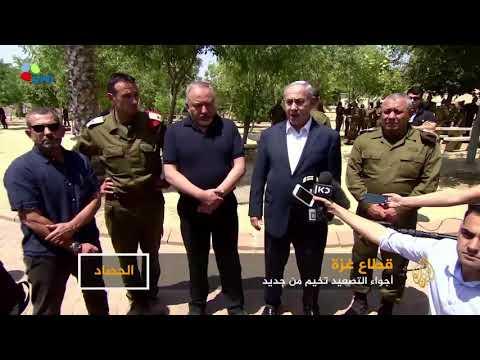 نتنياهو يدق طبول الحرب وقواته تناور لاجتياح القطاع  - نشر قبل 8 ساعة