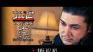 Download شيلوها بعيونكم musik MP3 song and Music Video