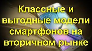 видео Лучшие б/у малолитражки