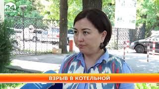 В центре Бишкека произошел взрыв у железной дороги