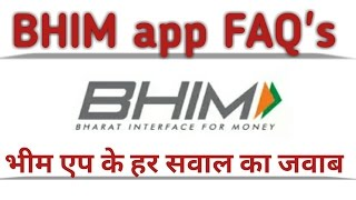 Bhim App Guide | Doughts queries and questions Solved