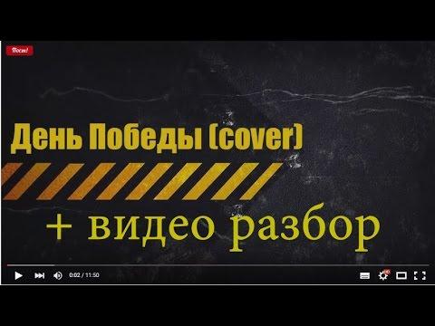 Скачать бесплатно mp3 песню Песни под гитару - Виктор