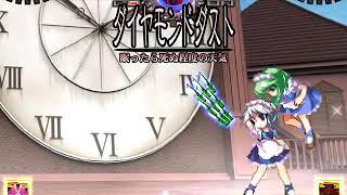 Touhou Hisoutensoku / Duelo a muerte con cuchillos xd