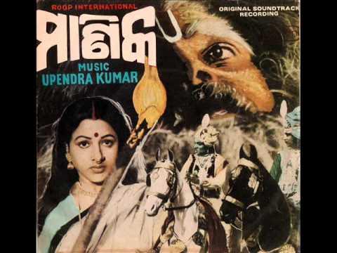 Sikander Alam sings 'Juge Juge Hari....' in Odia Movie 'Manika'(1982)