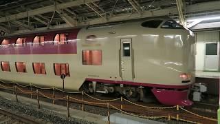JR西日本、JR東海 285系【サンライズエクスプレス】 SUNRISE EXPRESS - Japan sleeper train 日本臥鋪列車
