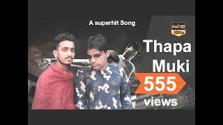 Thapa Muki ll Singer-Sanju Suthar ll Bablu & Raj Haryanvy Song