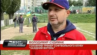 ШАРМАНСЬКИЙ СОФТБОЛ