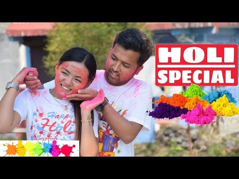 Holi Special    Nepali Short Film    Local Production    March 2019