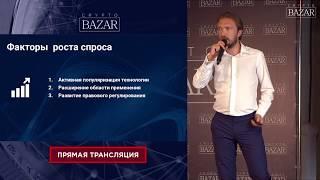 CryptoBazar Summer 2017 Руслан Тугушев проект «GTI one»