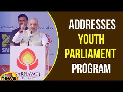 Amit Shah Addresses Youth Parliament Program at Karnavati University, Gandhinagar | Mango News