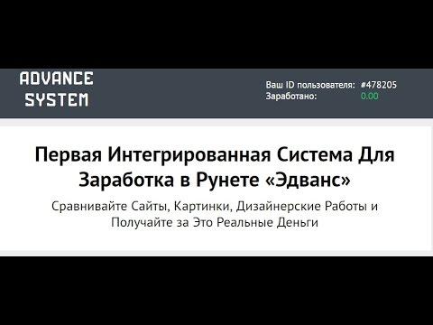 СКАМ sfereon обмен рублей на доллары + покупка сфер $из YouTube · Длительность: 4 мин13 с