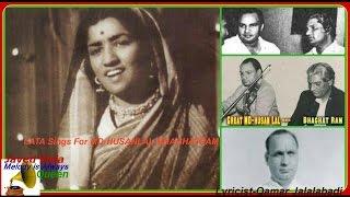 LATA JI-Film-GAUNA-1950-Agar Dil Kisi Par Lutaya Na Hota-[ Best Audio 78 RPM Sound ]Sl-2