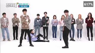 [세븐틴/원우,조슈아] - SEVENTEEN dance 아주 나이스 (Very nice) ×2 @Weekly idol
