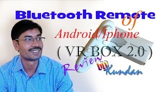 Bluetooth remote unboxing and review for VR BOX (Hindi)