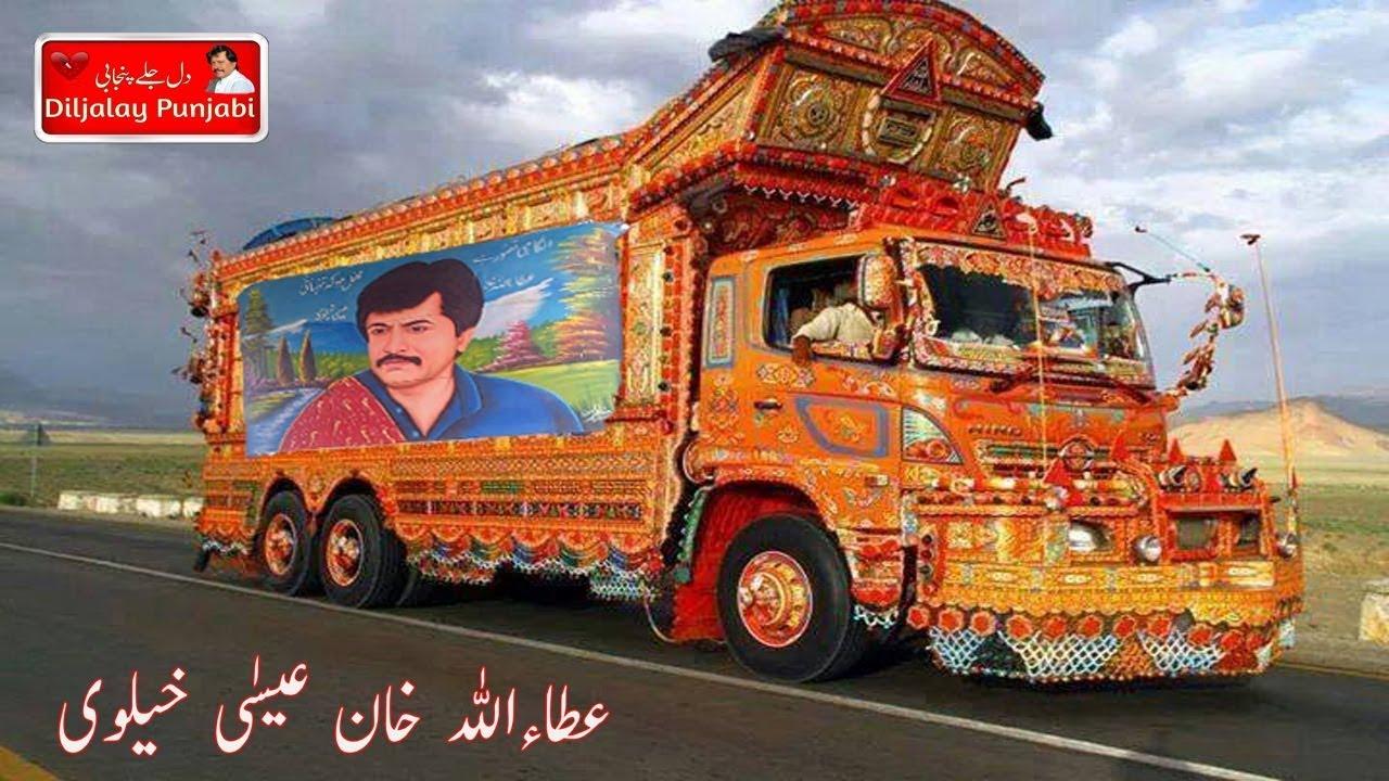 MOHABAT DIKHANDI ASAR HOLE HOLE Attaullah Khan